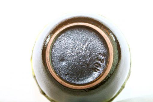Keramikvas – Fat Lava Strehla Keramik 1304 East Germany nummer